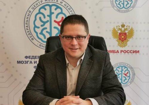 Миссия «ФЦМН» ФМБА России – подъем российской клинической нейронауки и неврологии на мировой уровень