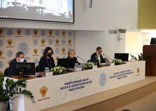 В «ФЦМН» ФМБА России прошел семинар «Мозг: молекулярные и клеточные аспекты»
