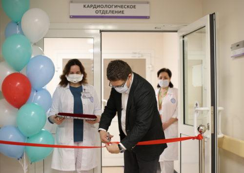 В «ФЦМН» ФМБА России открылось кардиологическое отделение