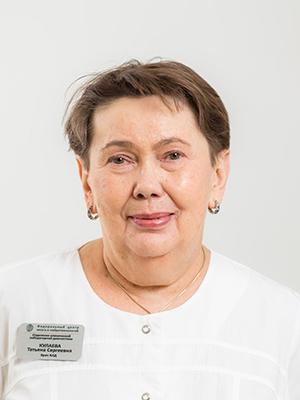 Кулаева Татьяна Сергеевна_8