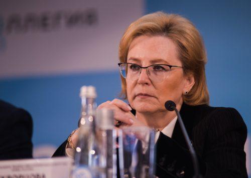 На базе «ФЦМН» прошло заседание итоговой коллегии ФМБА России