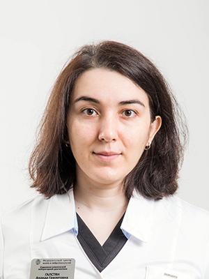 Галстян Анаида Гамлетовна_1