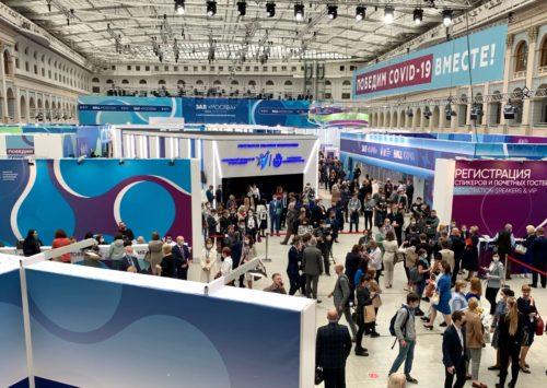 Центр принял участие в выставке Форума социальных инноваций регионов – 2021