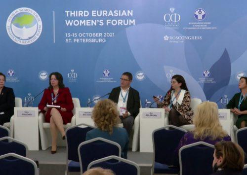 В.В. Белоусов и А.Н. Боголепова выступили на Евразийском женском форуме – 2021